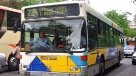 Συνεχίζονται και αυτή την εβδομάδα οι απεργίες στα Μέσα Μεταφοράς…