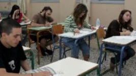 Μαθηματικά Κατεύθυνσης.. Τα θέματα των Παννεληνίων 2011..