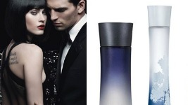 Armani-Code-Summer-2011-Limited-Edition-01