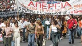 28 & 29 Ιουνίου: Απεργεί όλη η Ελλάδα…
