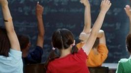 Ποιες 2 αργίες θα καταργηθούν από την επόμενη χρονιά για τους μαθητές;