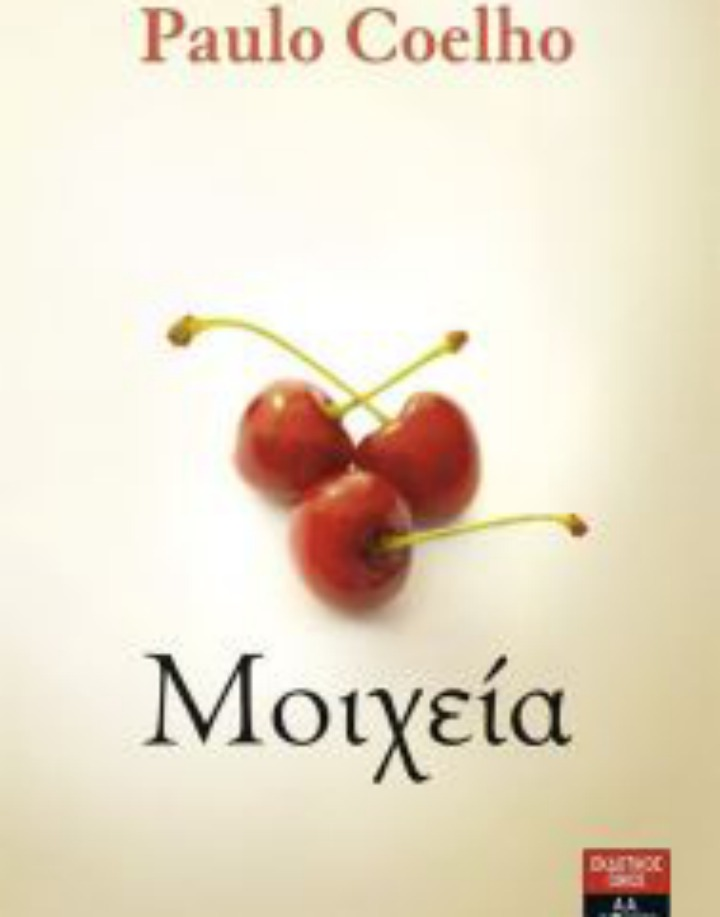 moixiea