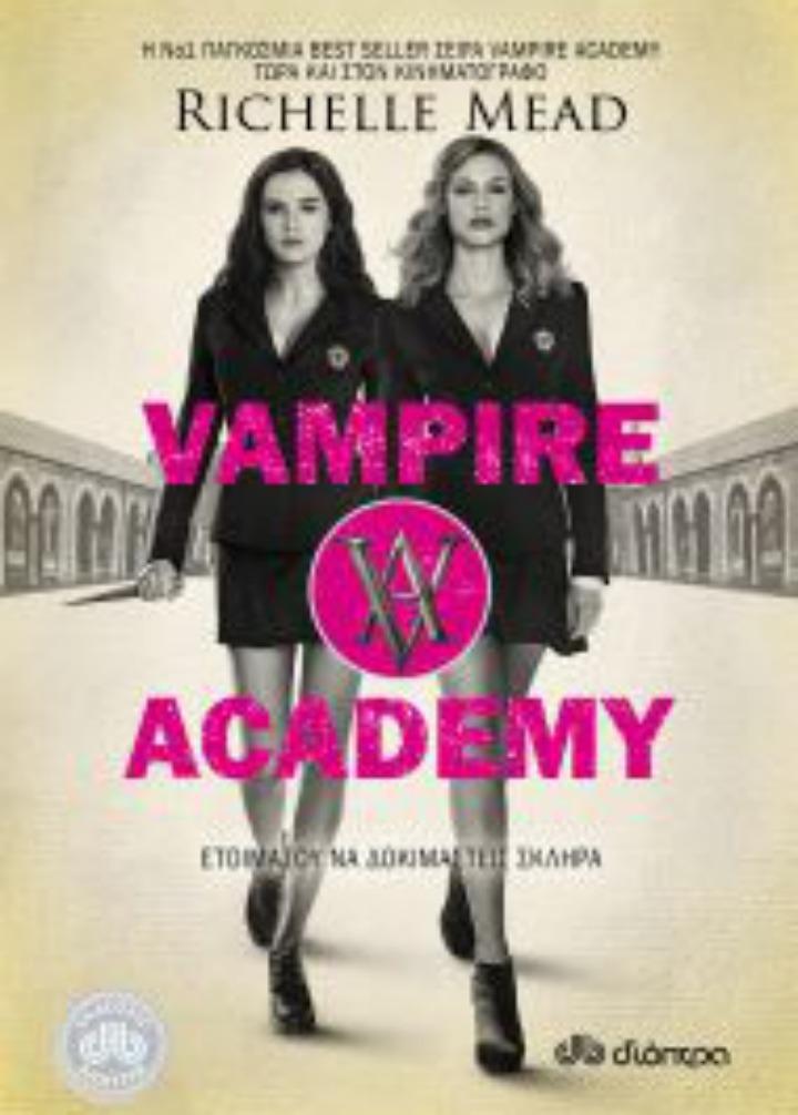 vampireacademyvivlio