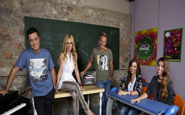 music-school-2