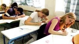 ΣΥΡΙΖΑ: Άμεση κατάργηση της Τράπεζας Θεμάτων για τους μαθητές γυμνασίου!