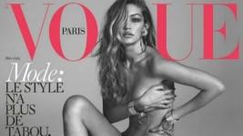 Η Gigi Hadid χωρίς ρούχα στο εξώφυλλο της γαλλικής Vogue!