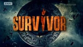 Αδιανόητα κέρδη από τον ΣΚΑΙ! Δεν φαντάζεστε πόσο στοιχίζει το δευτερόλεπτο η διαφήμιση εν ώρα Survivor!