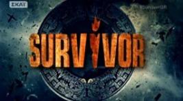 Ποιος Παίκτης του Survivor έφυγε και τον γύρισαν πίσω;